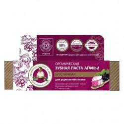 Borówkowa pasta do zębów Agafii 75ml